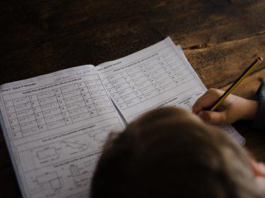 数学の試験で5分やるかやらないかで点数が変わるアレ