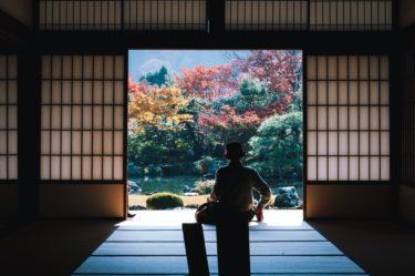 古代〜中世日本史を勉強するときのコツ