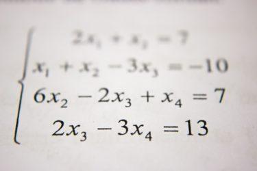 数学は暗記できれば得意になれる!?眼から鱗の数学への向き合い方を東大生が解説します!