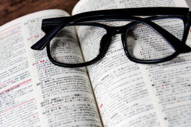 東大理系受験の国語対策法とおすすめ参考書を理系東大生が徹底解説