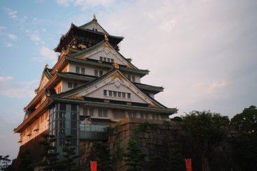 東大日本史で安定して7割を狙う勉強法