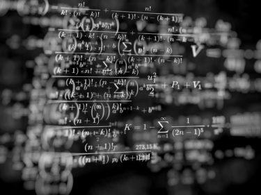 【2021年】東大理系数学の対策法とおすすめ参考書・問題集を現役東大生が徹底解説
