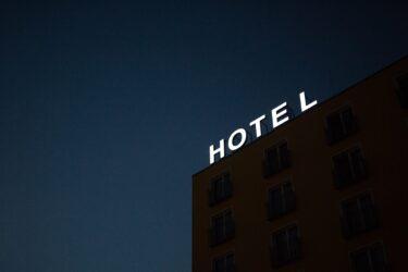 【東北大学】受験におすすめのホテルを厳選して7カ所紹介