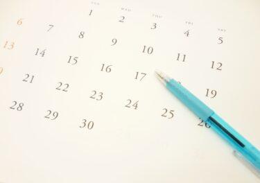 【2021年】進研模試の日程を学年別に紹介!勉強スケジュールも【東大生が解説】