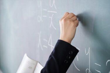 駿台模試の数学で偏差値を上げるコツと勉強法を東大生が解説!おすすめ参考書も