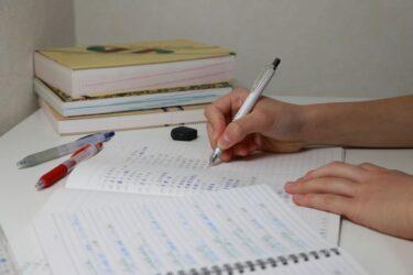 模試の直前にやると効果的な勉強法を東大生が解説!当日の過ごし方も!